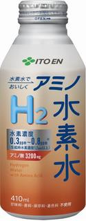今週から買える健康系ドリンクのまとめ:4月12日(水)