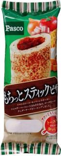 リョーユーパン「チョコピスタチオドーナツ」ほか:今週の新商品