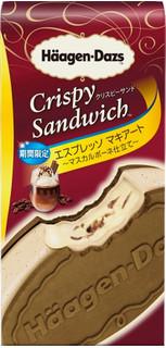 新発売のおやつ:不二家「白いカントリーマアム 北海道チーズケーキ」ほか