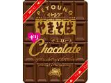 ペヤング チョコレートやきそば ギリ カップ107g