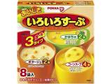 ポッカサッポロ おいしさいろいろすーぷ 箱8食