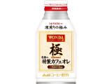 アサヒ ワンダ 極 老舗の特製カフェオレ 缶260g