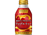 アサヒ フォション 焼きリンゴ仕立てのアップルティー 缶280g