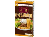 マルちゃん正麺 箱型 汁なし担担麺 箱246g