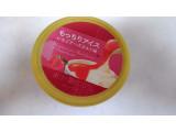 森永 もっちりアイス いちごチーズタルト味 カップ1個