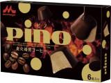 森永 ピノ 炭火焙煎コーヒー 箱10ml×6