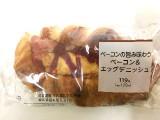 フジパン ベーコンの旨み味わうベーコン&エッグデニッシュ 袋1個