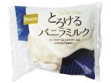 Pasco とろけるバニラミルク 袋1個