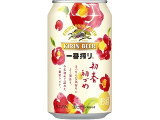 KIRIN 一番搾り 初春初づめ 缶350ml