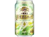KIRIN 一番搾り 若葉香るホップ 缶350ml