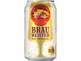 KIRIN ブラウマイスター 缶350ml