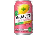 サッポロ キレートレモンサワー コラーゲン1000 缶350ml