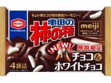 亀田製菓 亀田の柿の種 チョコ&ホワイトチョコ 4袋詰 袋77g