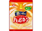 亀田製菓 濃いめのハッピーターン 袋96g