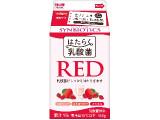 ヨーク はたらく乳酸菌RED パック450g