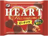 不二家 ハートチョコレート ピーナッツ 袋42g