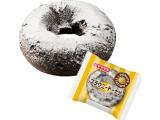 ヤマザキ ドーナツステーション ブラウニードーナツ 袋1個