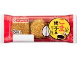 ヤマザキ ごま団子風どーなつ 袋3個