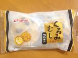 神戸屋 くるみむし 黒糖風味 袋2個