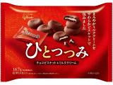 グリコ ひとつつみ チョコビスケット&ミルククリーム 袋167g