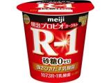 明治 プロビオヨーグルトR‐1 砂糖0 カップ112g