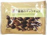 セブンプレミアム 5種類のナッツチョコ 袋143g