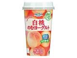 オハヨー おいしく果実 白桃のむヨーグルト カップ190g