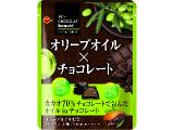 ブルボン オリーブオイル×チョコレート 袋58g