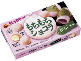 ブルボン もちもちショコラ 桜もち風味 箱4個×2