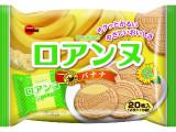 ブルボン ロアンヌ バナナ 袋2枚×10