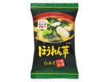 永谷園 味噌汁庵 ほうれん草 袋7.2g