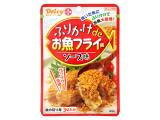 丸美屋 デルシープラス ふりかけdeお魚フライ風 ソース味 袋21g