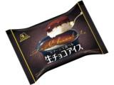 森永製菓 スプーンで食べる生チョコアイス 袋100ml