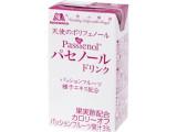 森永製菓 パセノールドリンク パック125ml