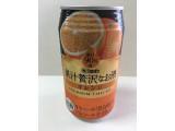 タカラ 果汁贅沢なお酒 オレンジ 缶350ml