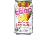 タカラ CANチューハイ 直搾り 日本の農園から 沖縄産パイナップル 缶350ml