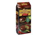 ロッテ プチチョコパイ 濃い抹茶 袋8個