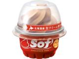 赤城 Sof' チョコレート カップ150ml