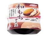 丸永 和もちアイス 黒蜜もちときな粉アイス カップ110ml