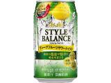 アサヒ スタイルバランス グレープフルーツサワーテイスト 缶350ml
