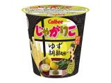 カルビー じゃがりこ ゆず胡椒味 カップ52g
