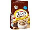 カルビー フルグラ チョコクランチ&バナナ 袋700g