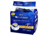 UCC 職人の珈琲 まろやか味のマイルドブレンド ドリップコーヒー 袋18個