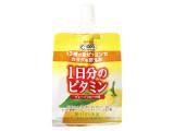 ハウスウェルネス C1000 1日分のビタミン グレープフルーツ味 180g