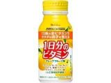 ハウスウェルネス PERFECT VITAMIN 1日分のビタミン グレープフルーツ味 缶190g