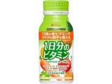 ハウスウェルネス PERFECT VITAMIN 1日分のビタミン べジタブル&フルーツ味 缶190g