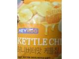 HEYROO ハニーバター味 ケトルチップ