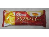 センタン さくさくチョコのアップルパイアイス 袋95ml
