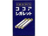 オリオン ココアシガレット 箱6本