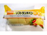 Pasco ソフトランチパン たまご 袋1個